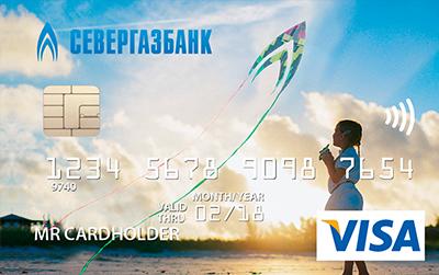 Кредитная карта «Стандартная»