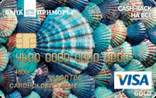 Дебетовая карта «Cash Back на всё»