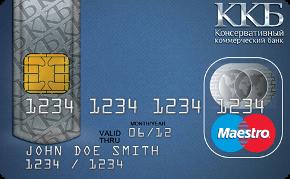 Кредитная карта «Кредит Экспресс»