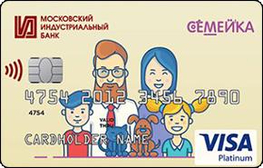 Дебетовая карта «Семейка»