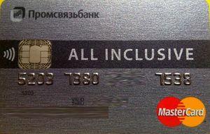 Дебетовая карта «ALL Inclusive»