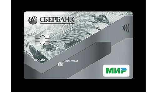 Дебетовая карта МИР Классическая