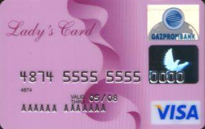 Дебетовая карта «Lady's Card»