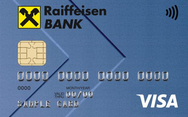 Кредитная карта «Наличная»