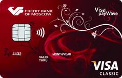 Кредитная «Единая карта» Visa Classic