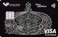 Кредитная «Единая карта» Visa Platinum
