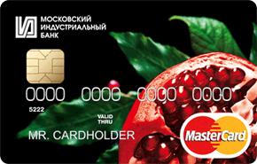 Дебетовая карта «MasterCard Standard Unembossed»
