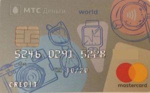 Кредитная карта «МТС Деньги Weekend»
