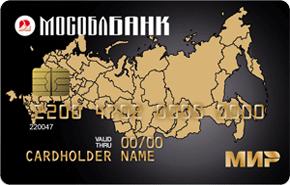 Дебетовая карта «Тариф Национальный» МИР Премиальная