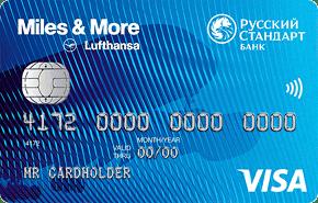 Кредитная карта «Miles & More Visa Classic»
