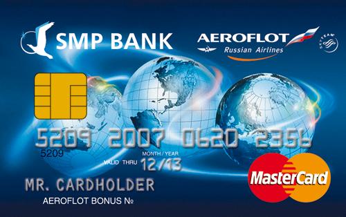 Кобрендинговая карта СМП Аэрофлот Бонус Standard