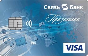 Дебетовая карта «Visa Rewards payWave»