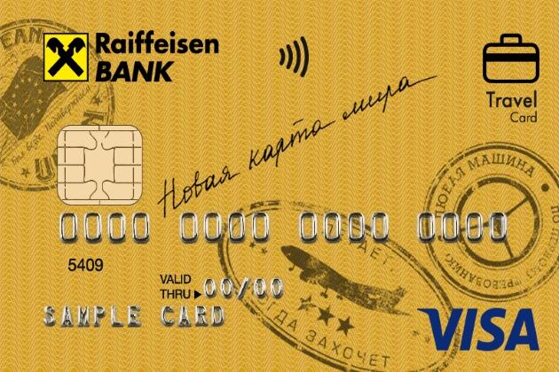 Кредитная карта Travel Rewards Card
