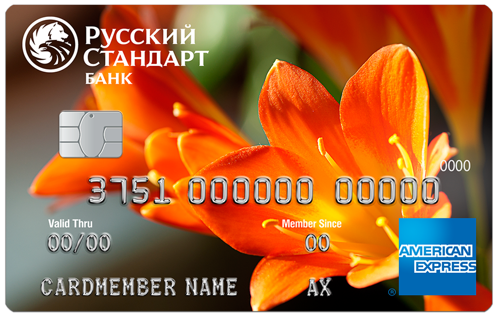 Кредитная карта American Express Design Card