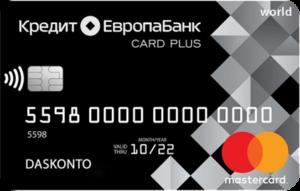 Дебетовая Расчетная карта CARD PLUS
