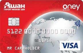 Кредитная карта «Ашан»