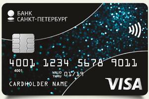 Дебетовая карта «Visa Platinum Business»