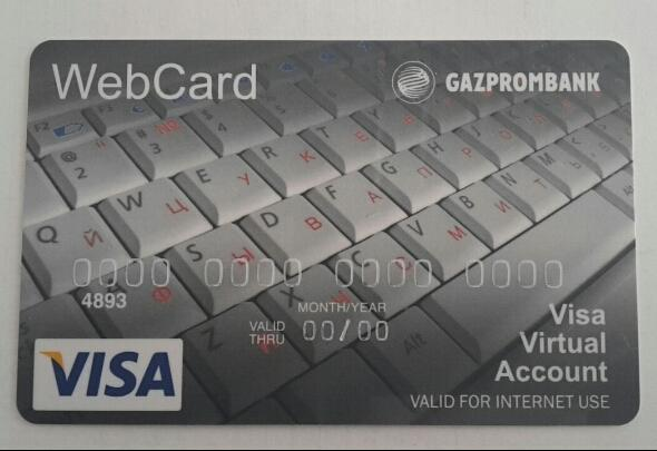 Дебетовая карта «WebCard»