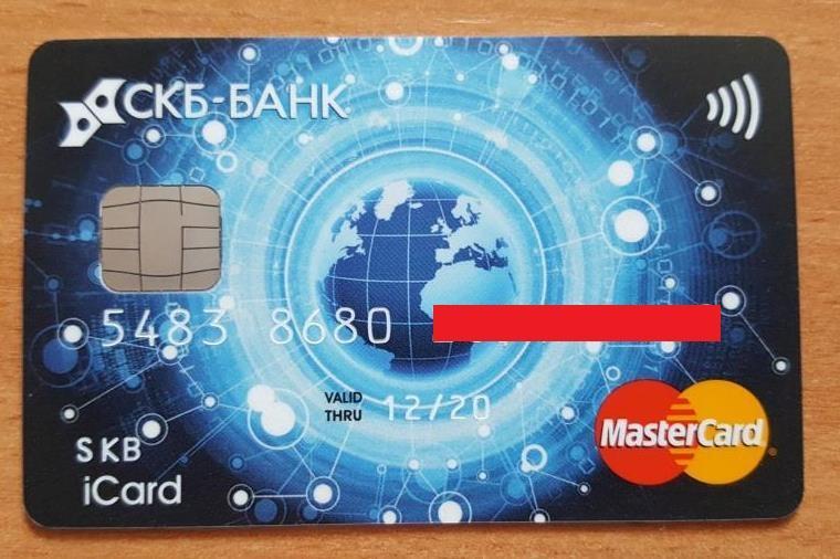 Дебетовая карта «iCard (Доходная)»
