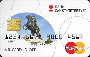 Кредитная карта в подарок