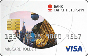 Кредитная карта «Классическая (для клиентов, оформивших кредит)»