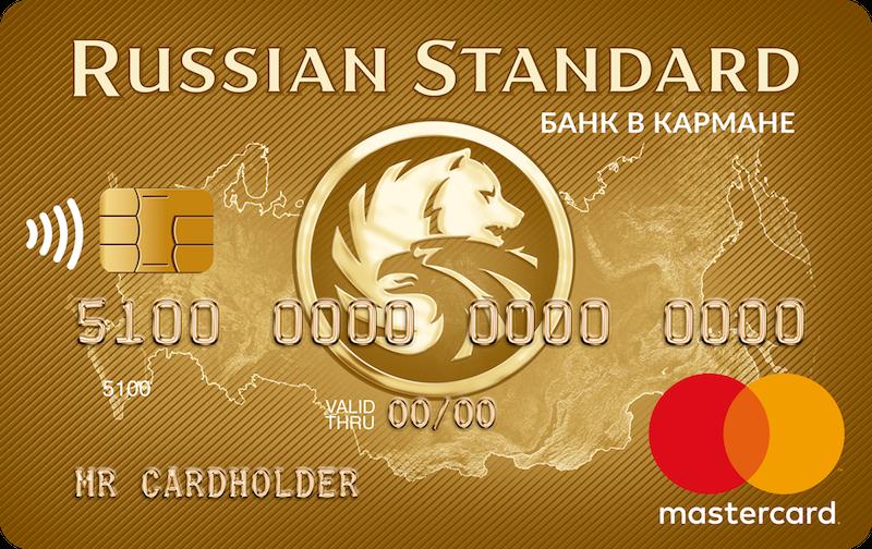 Дебетовая карта «Банк в кармане» Gold