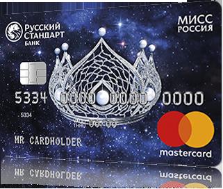 Кредитная карта Мисс Россия
