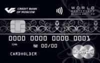 Кредитная карта «MasterCard Black Edition»