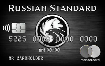 Кредитная карта Black