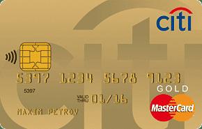 Кредитная карта «Citibank MasterCard»