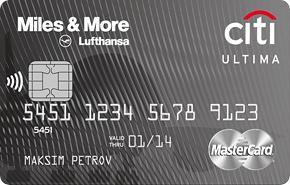 Кредитная карта «Miles & More Ultima»