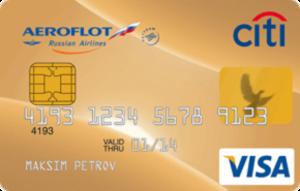 Кредитная карта «Аэрофлот — Ситибанк — Премиум»