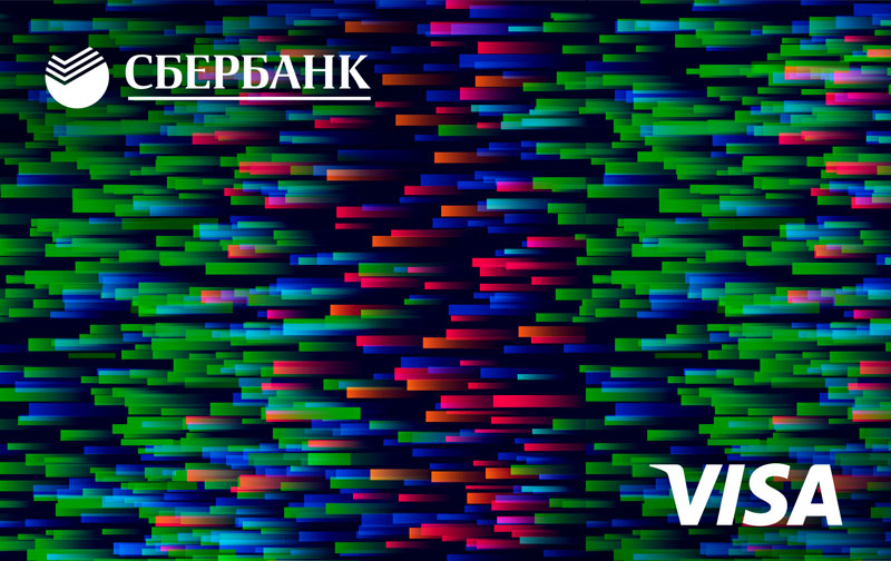 Дебетовая цифровая карта Visa