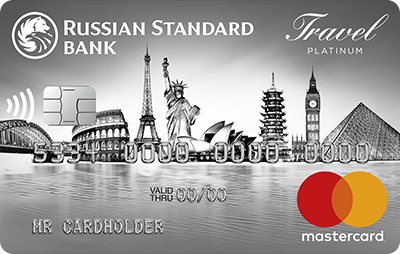 Кредитная карта «RSB Travel Platinum»