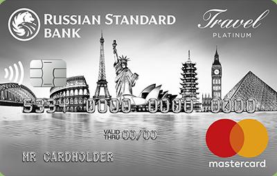 Кредитная карта «RSB Travel Platinum»