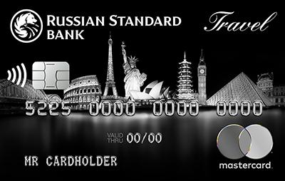 Дебетовая карта «Банк в кармане» Travel de Luxe