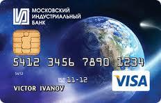 Кредитная карта «Visa Classic (Зарплатная)»