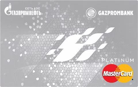 Дебетовая карта «Газпромнефть Platinum»