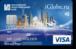Кредитная карта «Voyage (Зарплатная)»
