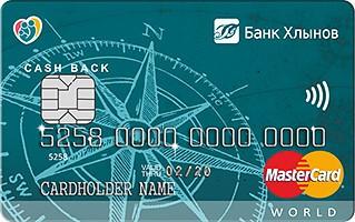 Дебетовая карта «MasterCard World»