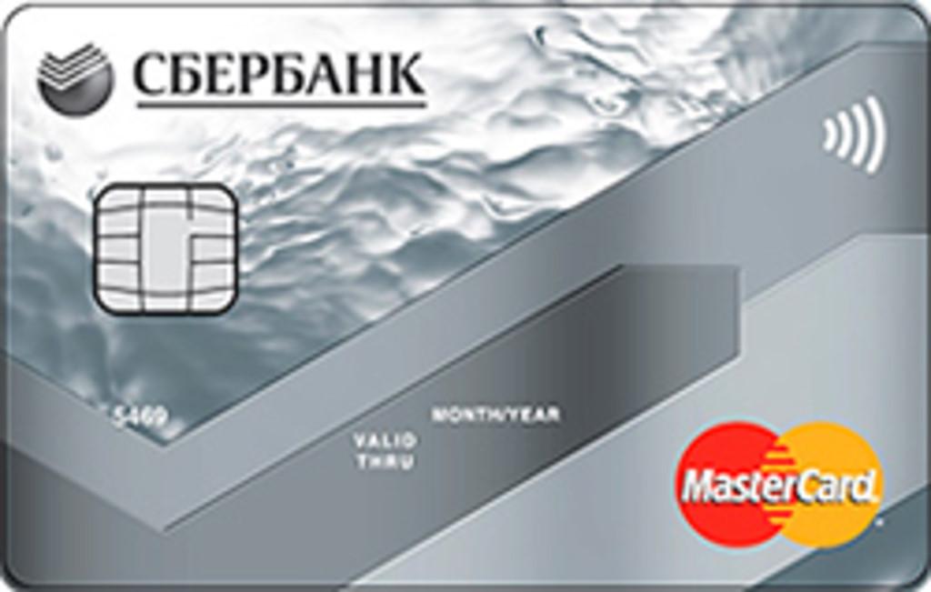 Дебетовая карта Бесконтактная Visa Classic