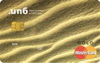 Кредитная карта с грейс-периодом Gold