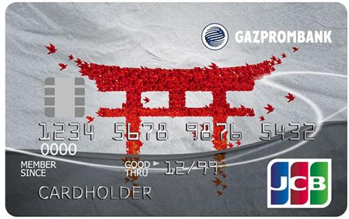 Кредитная карта «JCB Platinum»