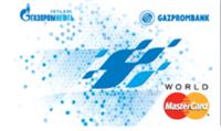 Кредитная карта «Газпромбанк – Газпромнефть» World