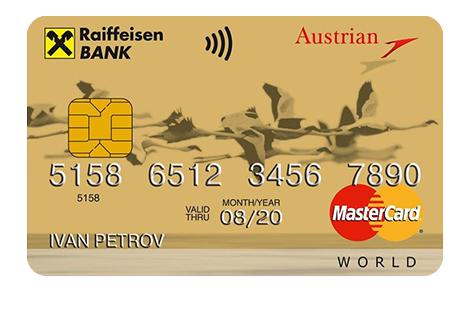 Кредитная карта «Austrian Airlines»