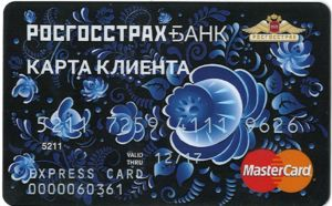 Кредитная карта «Кредитный Плюс»  Visa Unembossed