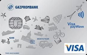 Кредитная карта «Газпромбанк – Travel Miles без льготного периода»
