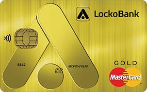 Дебетовая карта «ЛОКО-Классика» Visa Gold
