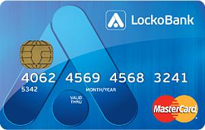 Дебетовая карта «ЛОКО-Классика» Visa Classic