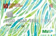 Кредитная карта «МИР Классическая (Зарплатная)»